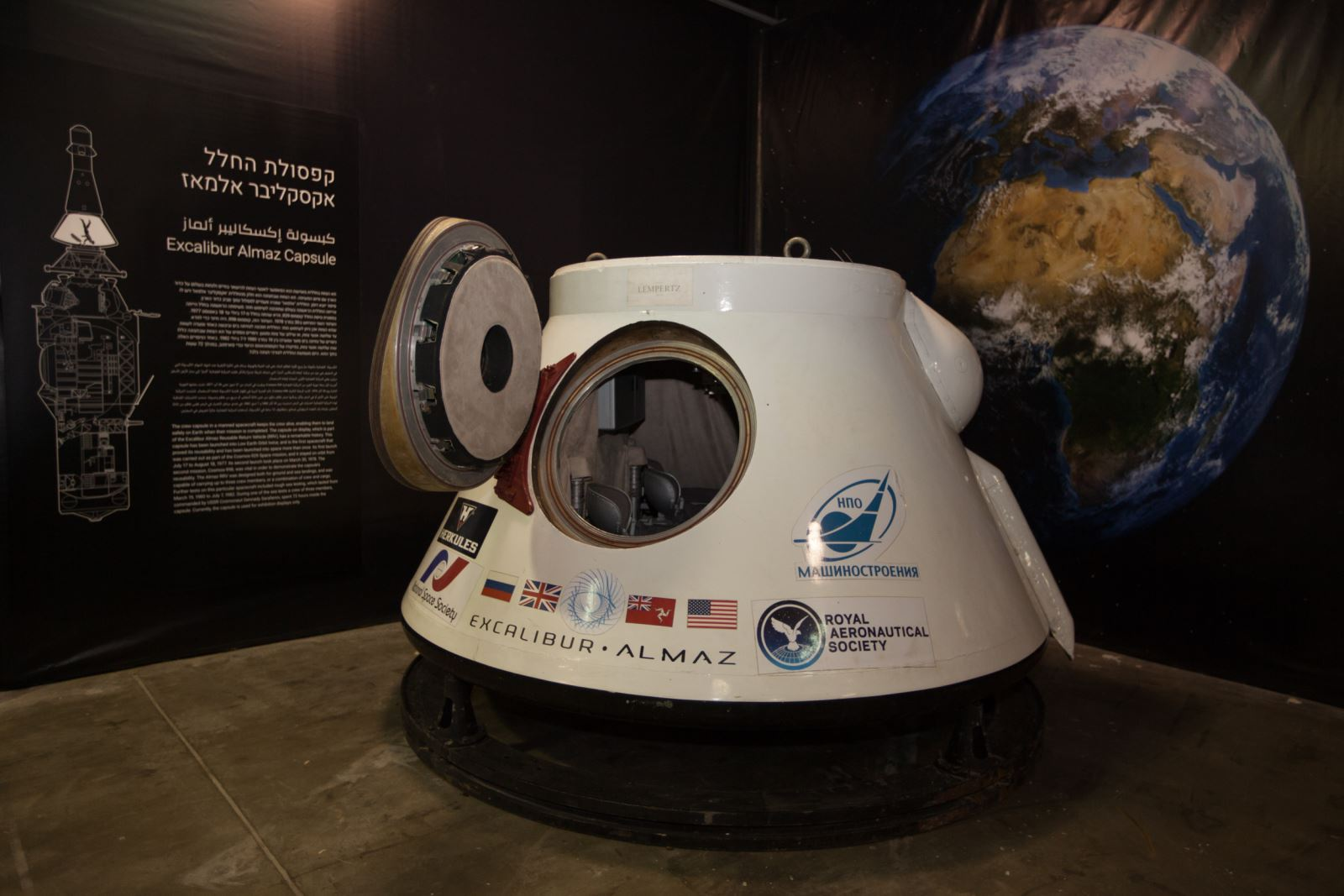 Man and Space Exhibition